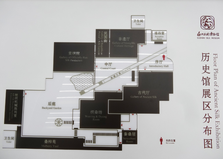 Suzhou Silk Museum Layout Map