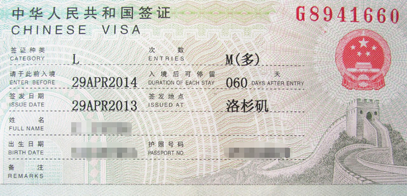 Chinese visa types chinese tourist visa student visa work visa chinese tourist visa stopboris Choice Image