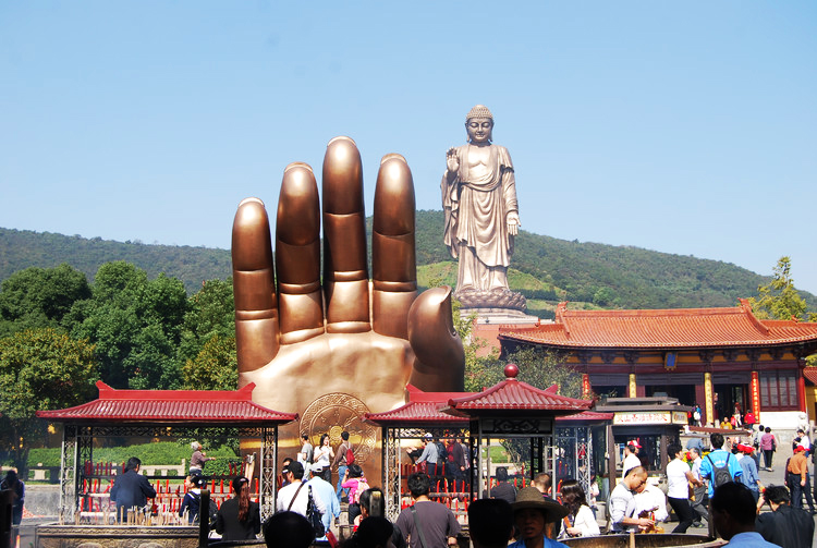Grand Buddha At Ling Shan