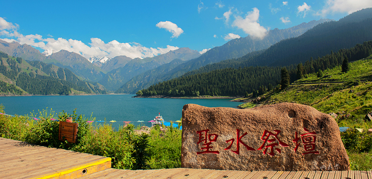 Tainchi Lake Urumqi Tianshan Tianchi National Park Heavenly Lake