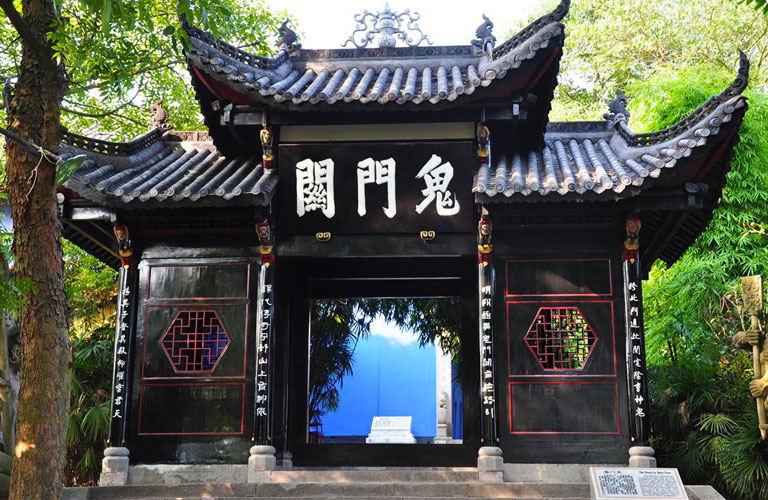 Fengdu Ghost City -