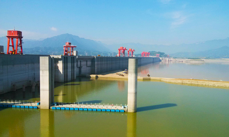 View of Three Gorges Dam from 185 Platform