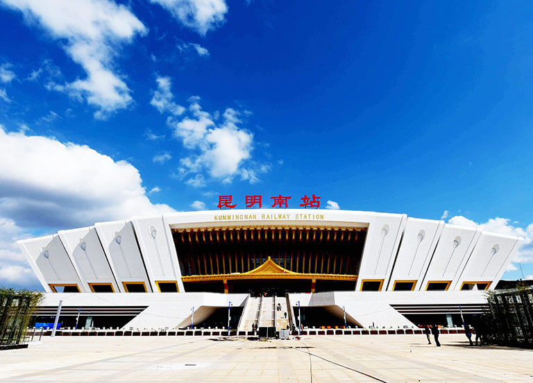 How to Get to Yunnan - Kunming South Railway Station