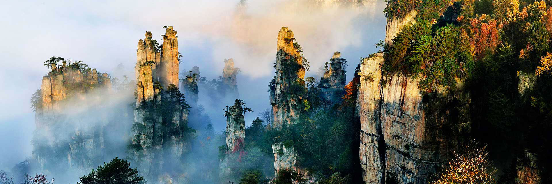 Zhangjiajie Travel