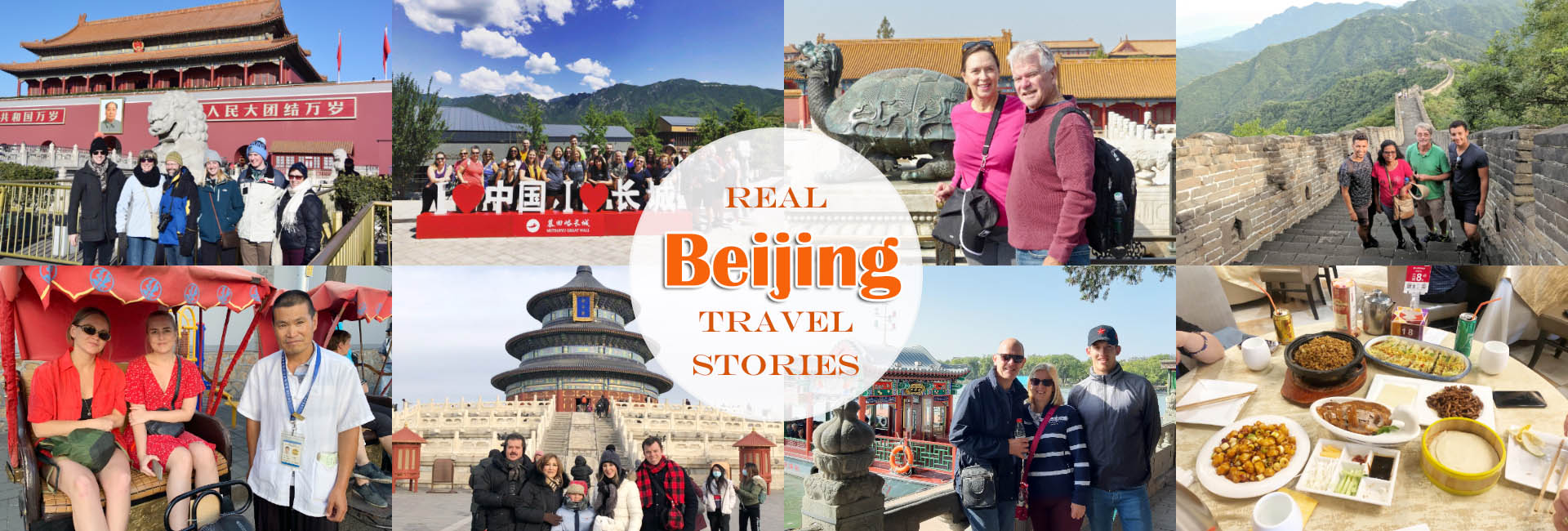 Beijing Travel Stories