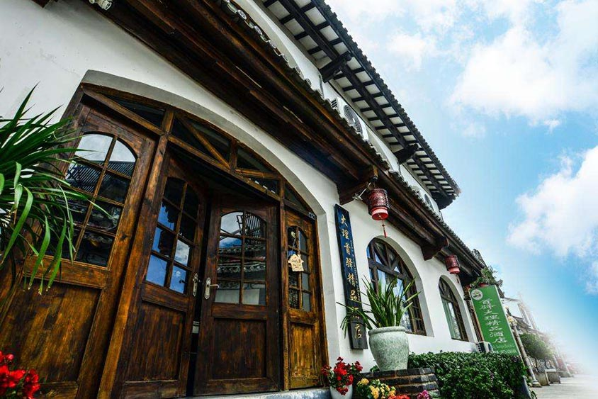 E Outfitting Boutique Hotel in Dali, Tour Customized by Wendy