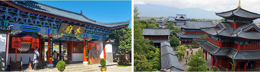 Mufu Palace in Lijiang, Tour Customized by Wendy