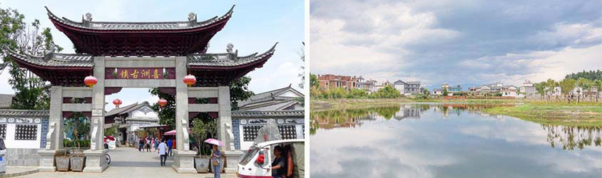 Xizhou Ancient Town in Dali, Tour Customized by Wendy