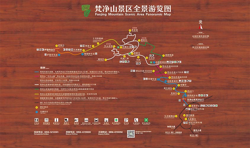 Mount Fanjing Hiking Map