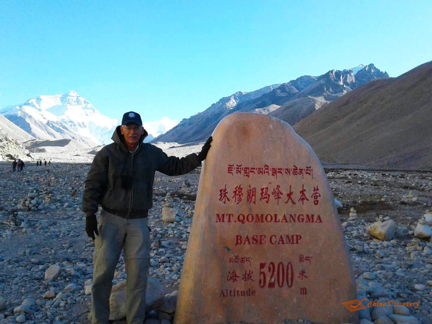 China Tour with Mount Everest