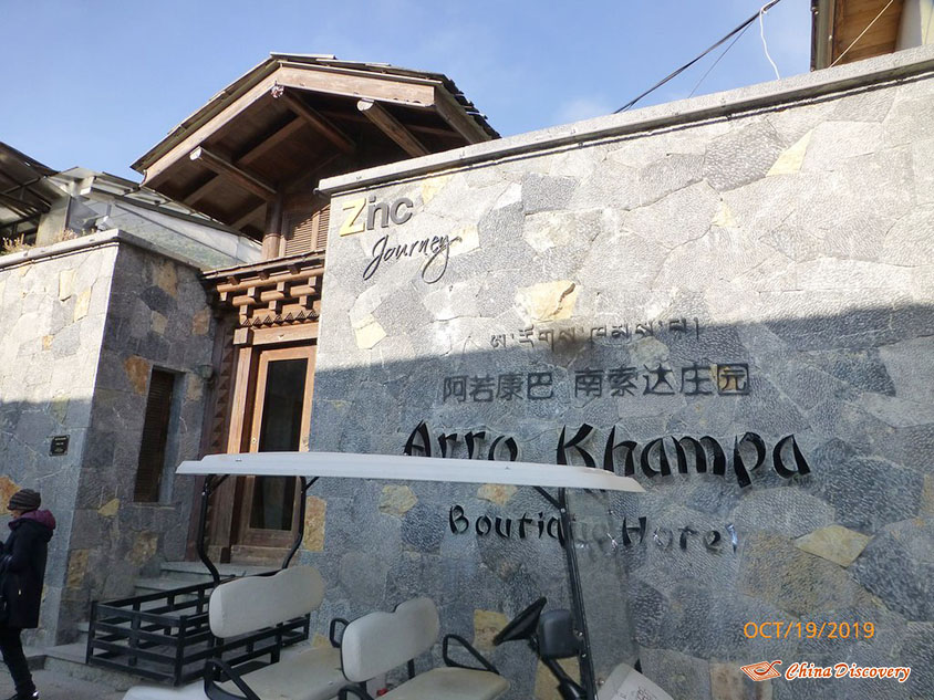 Arro Khampa Boutique Hotel, Photo Shared by Steve, Tour Customized by Leo