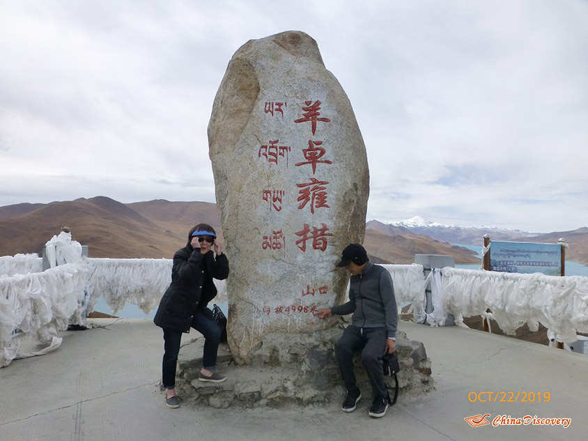 Stone to Mark 4998m at Yamdrok Lake, Photo Shared by Steve, Tour Customized by Leo
