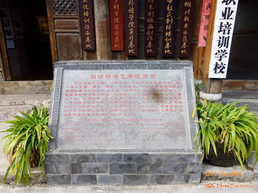 Baisha Naxi Embroidery Institute, Photo Shared by Steve, Tour Customized by Leo