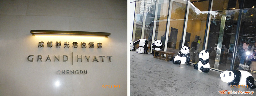 Grand Hyatt Chengdu, Photo Shared by Steve, Tour Customized by Leo
