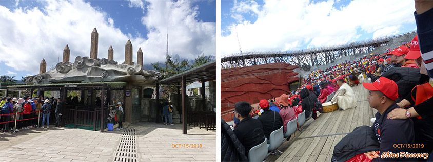 Watching Lijiang Impressions Show, Photo Shared by Steve, Tour Customized by Leo