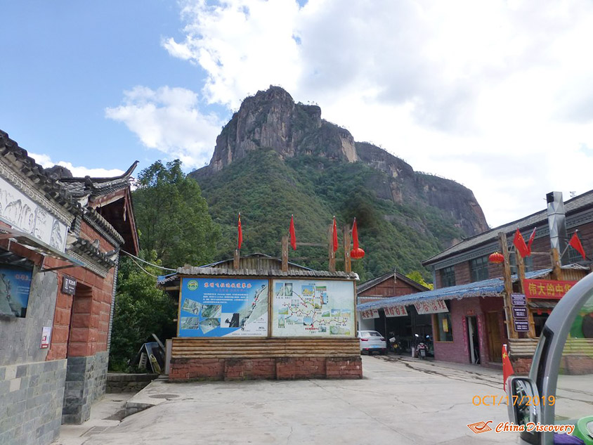 Shibaoshan, Photo Shared by Steve, Tour Customized by Leo