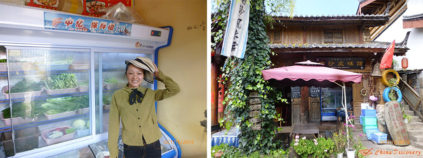 Shuhe Ancient Town, Photo Shared by Steve, Tour Customized by Leo
