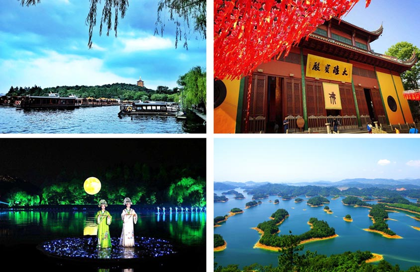 China Trip - Hangzhou