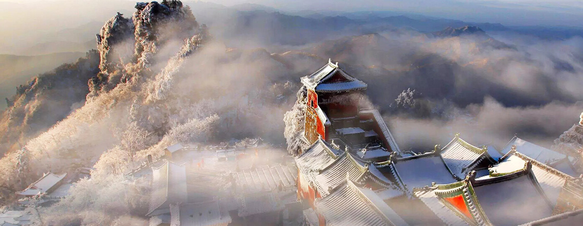 5 Days Wuhan Wudang Mountain Tour