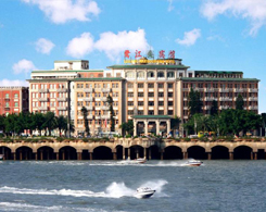 Lujiang Harbourview Hotel