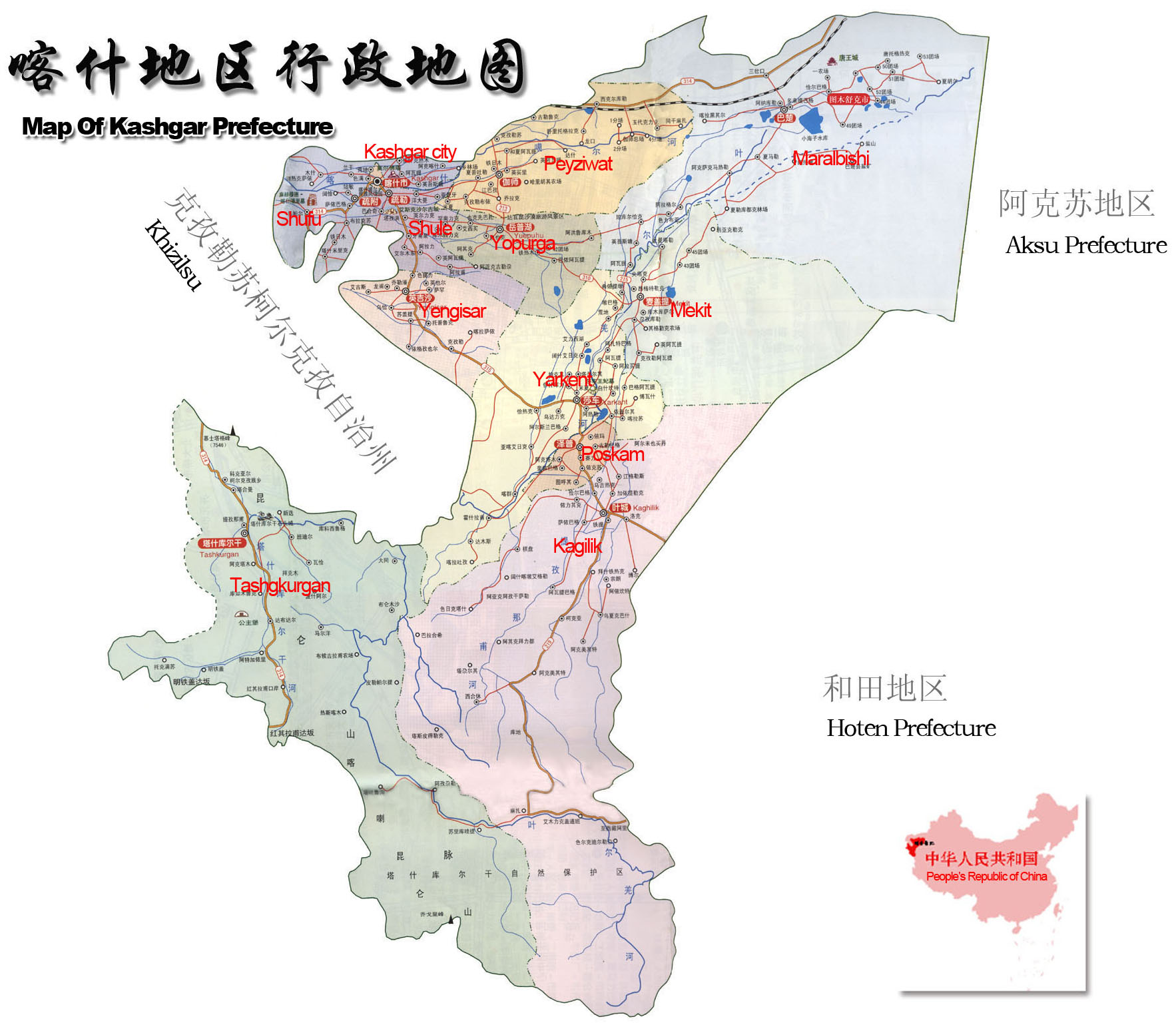 Kashgar Maps Updated Detailed and Downloadable