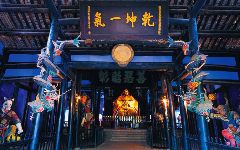 The Underworld in Chinese Culture