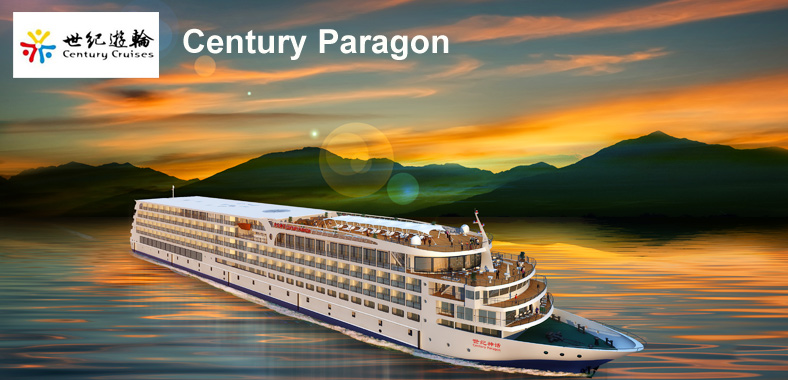 Century Paragon Cruise Ship Reviews Best Rated Century Cruise Ship - Cruise ship reviews