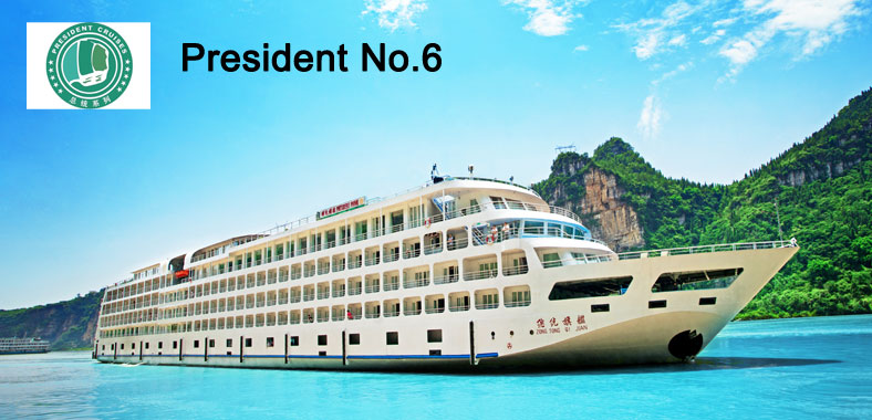 President No.6 Cruise Ship
