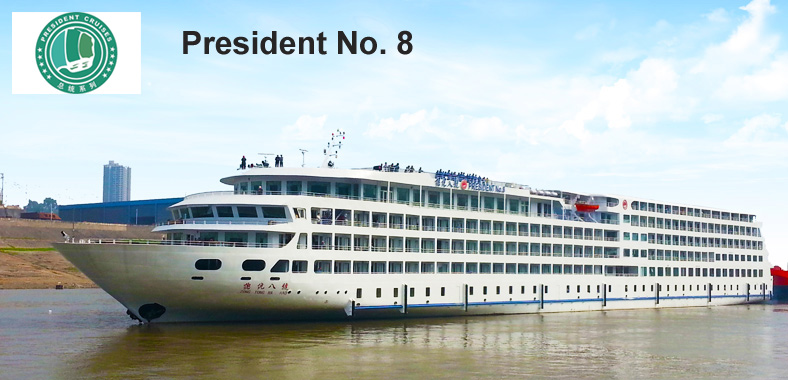 President No Cruise Ship Reviews Best Rated President Cruise Ship - Cruise ship reviews