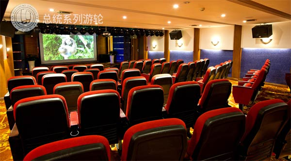 Large-size Cinema