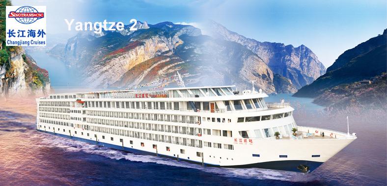 Yangtze Cruise Yangtze Cruise Ship Facts - Cruise ship sound effects