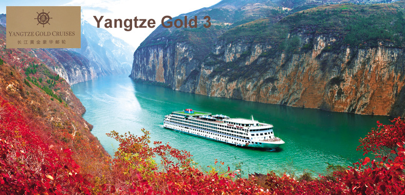 Yangtze Gold 3 Cruise Ship