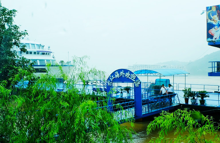 Yichang Port - Taohuacun Port