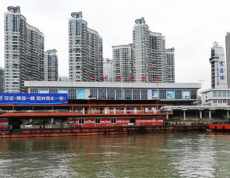 Yichang Three Gorges Center Cruise Terminal
