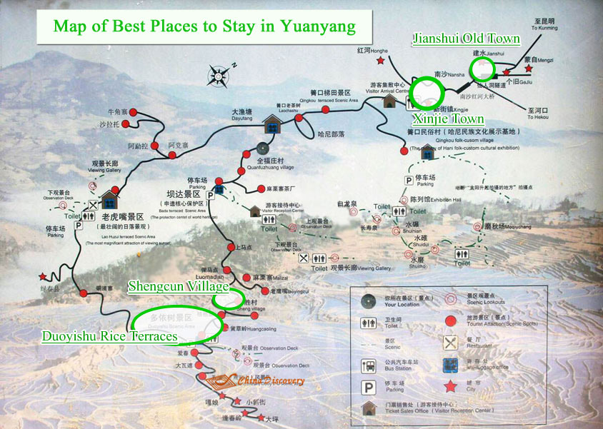 4 Best Places to Stay in Yuanyang