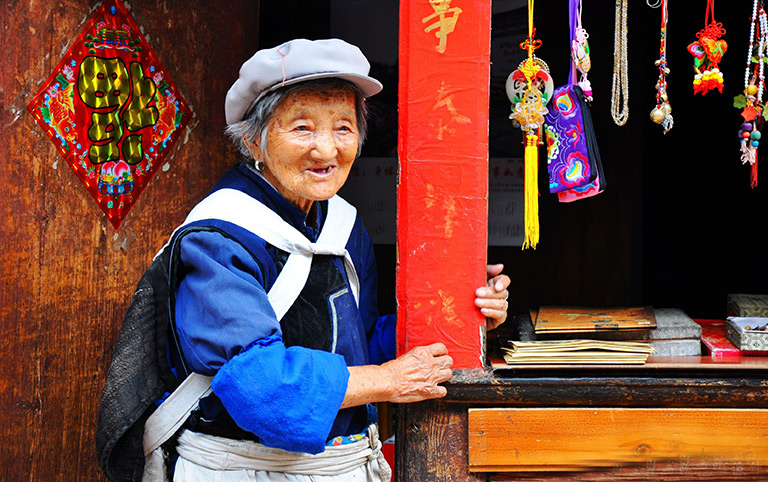 Naxi Old Women in the Ancient Town