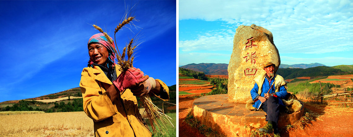 Yunnan Tour with Dongchuan Red Land