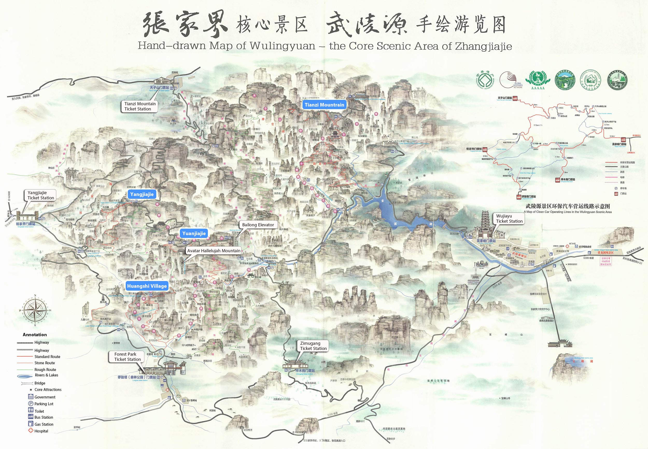 Wulingyuan Tourist Map