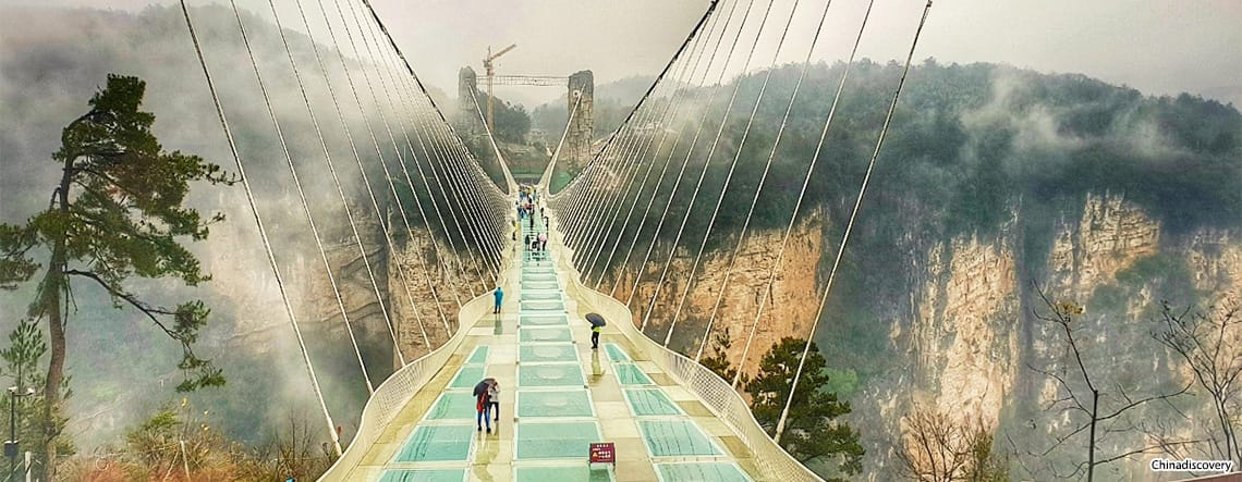 Zhangjiajie Tianmen Mountain Tour