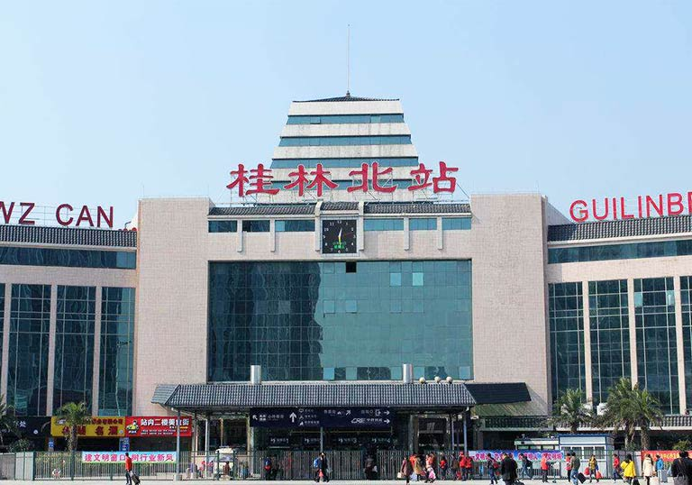 Guilin North Railway Station