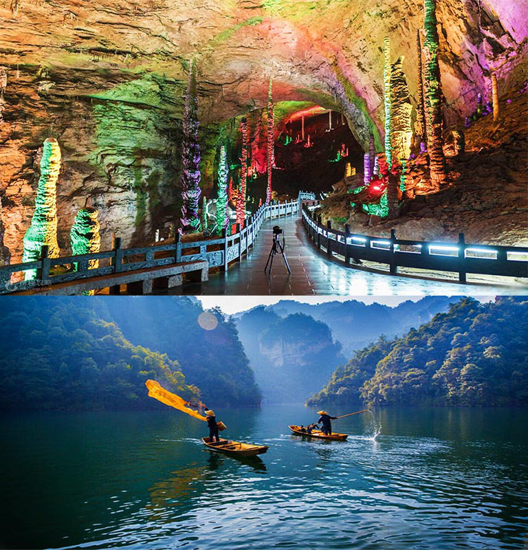 Yellow Dragon Cave & Baofeng Lake