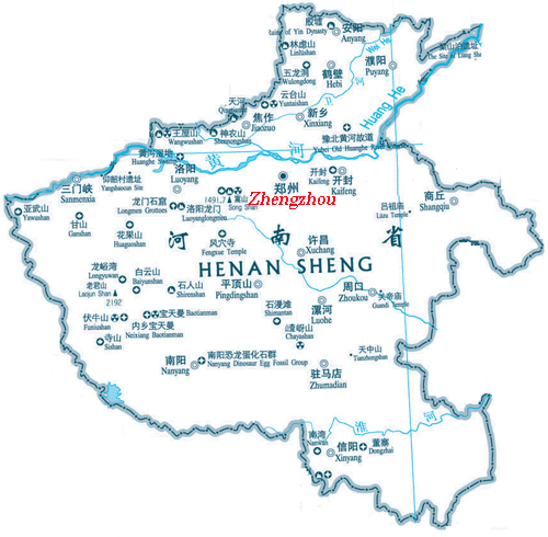 Where is henan