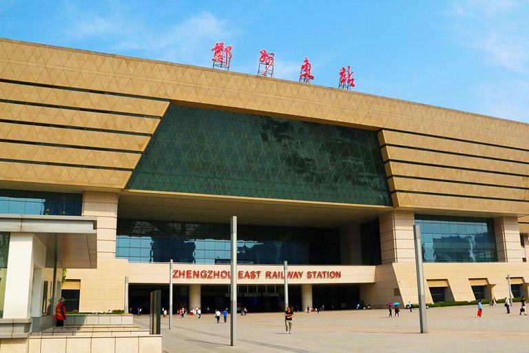 Zhengzhou Xian High Speed Train - Zhengzhou East Railway Station
