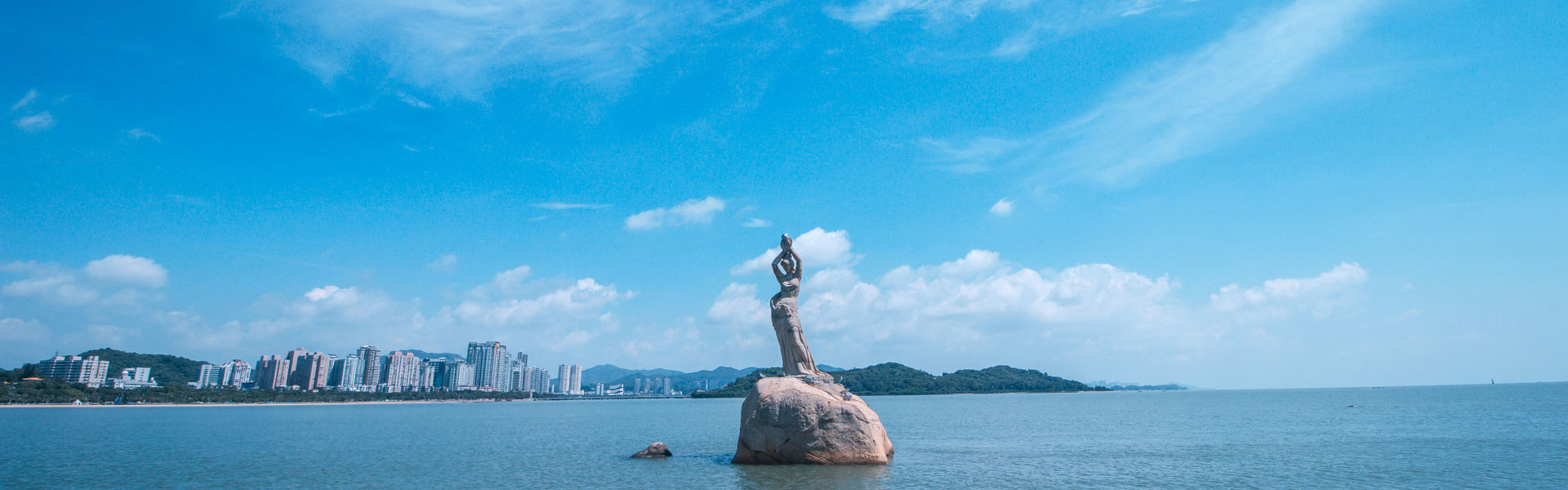 Zhuhai Travel