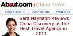 about.com reviews Chinadiscovery.com