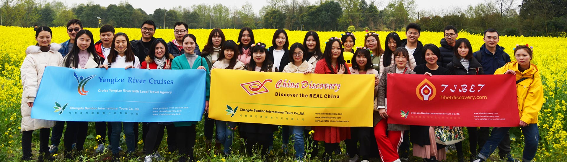 Chengdu Bamboo International Tours