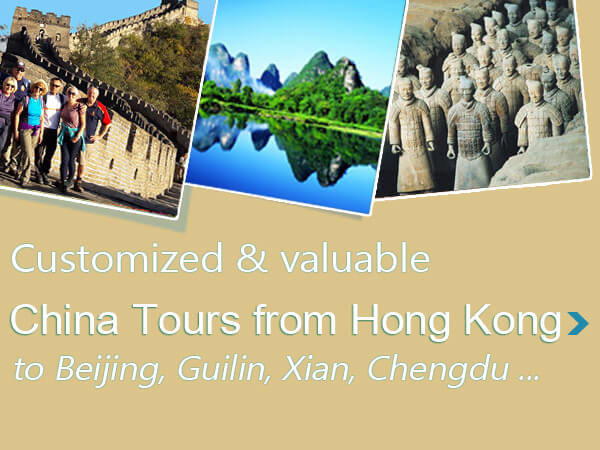 /images/ads/china-tours-from-hong-kong.jpg