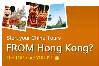 China Tour from Hong Kong