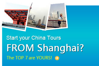 China Tour from Shanghai